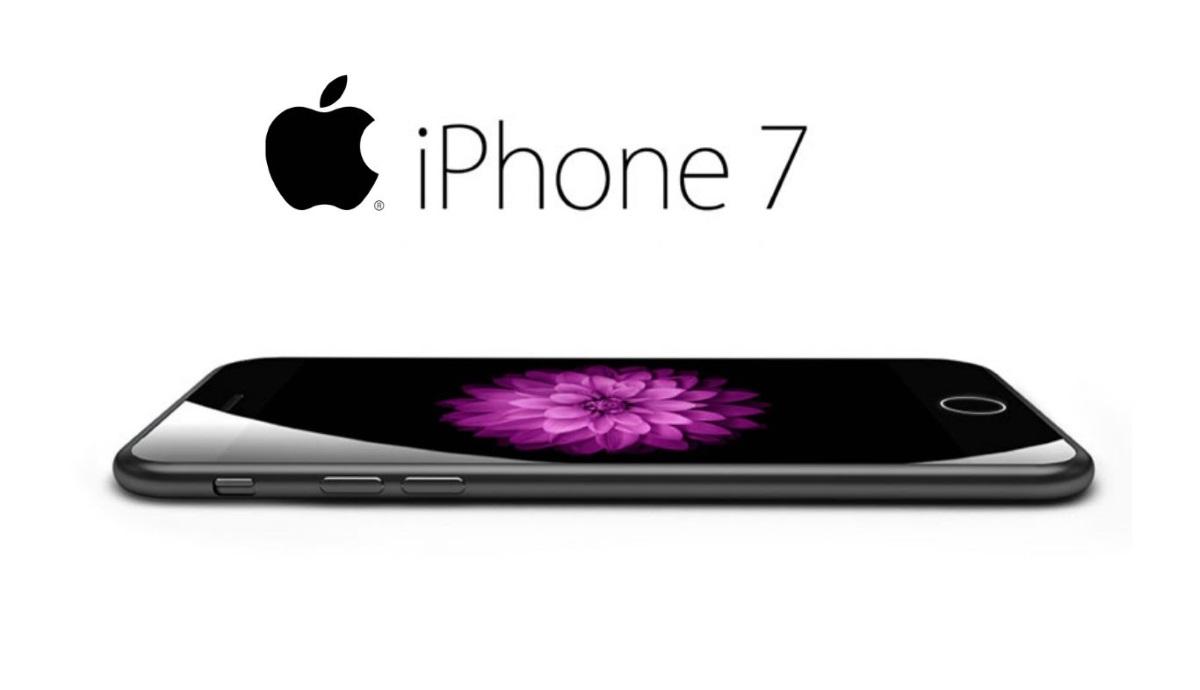 АКЦИЯ: ДАРИМ iPhone 7