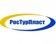 ППР Трубы и фитинги РосТурПласт (Россия)